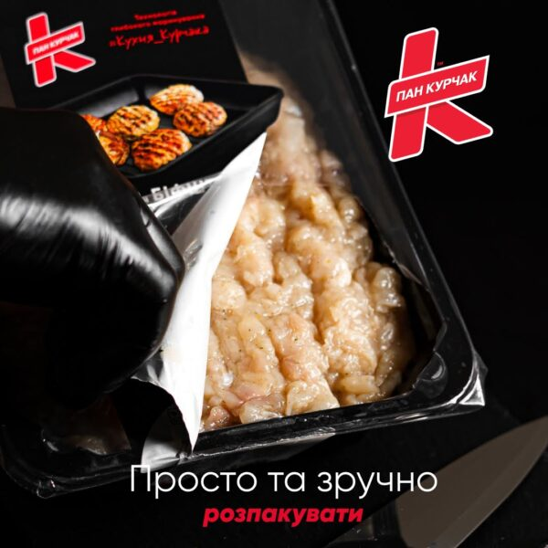 Кумити Пан Курчак фарш для котлет замариновано оптом, курятина охолоджена, Пан Курчак лоток, курятина лоток, курятина упаковка, пан курчак лоток, chicken packing, chicken packed, packed chicken, упаковка курятины, курятина охолоджена