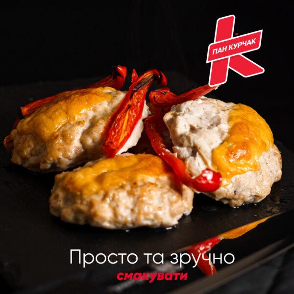 Пан Курчак фарш для котлет замариновано, chicken packaging, курятина лоток, курятина упаковка, пан курчак лоток, chicken packing, chicken packed, packed chicken, упаковка курятины, курятина охолоджена