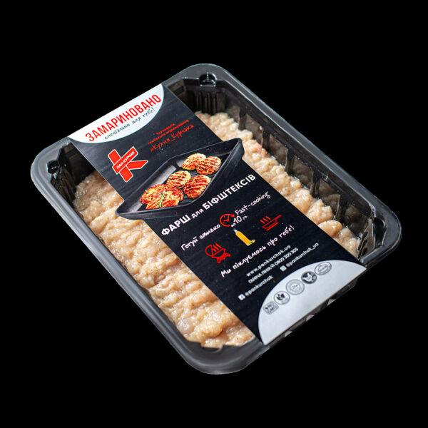 Купить фарш для бифштексов — замаринованый оптом, Пан Курчак лоток, chicken packaging. курятина лоток, курятина упаковка, пан курчак лоток, chicken packing, chicken packed, packed chicken, упаковка курятины, курятина охолоджена