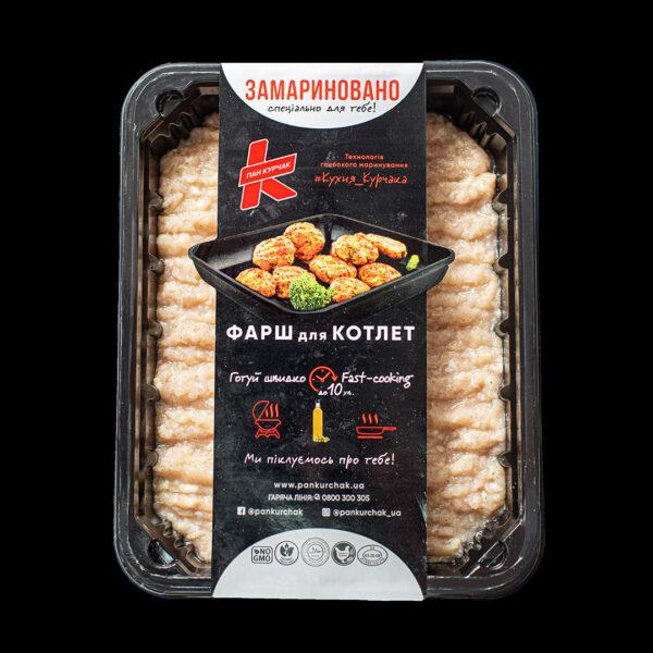 Купити фарш для котлет — замаринований оптом, Пан Курчак лоток, chicken packaging. курятина лоток, курятина упаковка, пан курчак лоток, chicken packing, chicken packed, packed chicken, упаковка курятины, курятина охолоджена