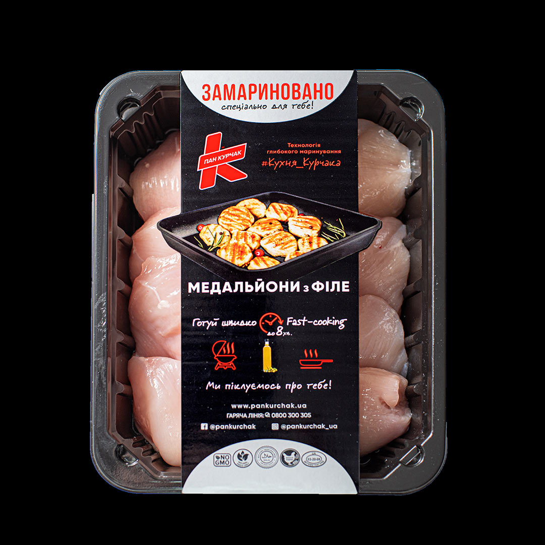 Купити медальйони з філе — замариновані оптом, Пан Курчак лоток, chicken packaging. курятина лоток, курятина упаковка, пан курчак лоток, chicken packing, chicken packed, packed chicken, упаковка курятины, курятина охолоджена