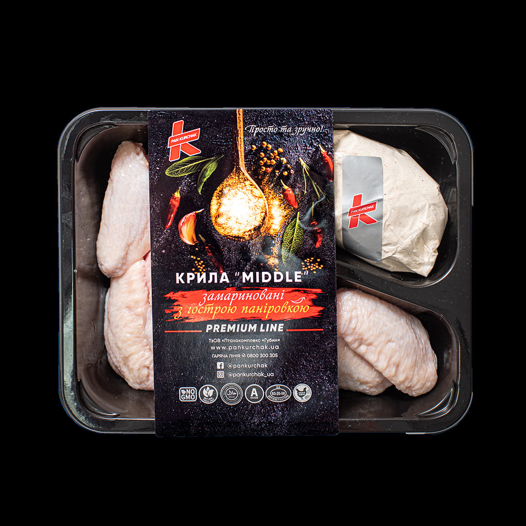 Купити крило Middle — з паніровкою оптом, Пан Курчак лоток, chicken packaging. курятина лоток, курятина упаковка, пан курчак лоток, chicken packing, chicken packed, packed chicken, упаковка курятины, курятина охолоджена