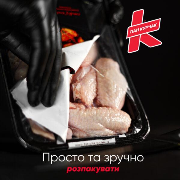 Пан Курчак крило middle замариновано, chicken packaging, Пан Курчак лоток, курятина лоток, курятина упаковка, пан курчак лоток, chicken packing, chicken packed, packed chicken, упаковка курятины, курятина охолоджена