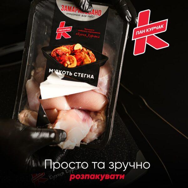 Купити Пан Курчак мякоть стегна замариновано оптом, chicken packaging, Пан Курчак лоток, курятина лоток, курятина упаковка, пан курчак лоток, chicken packing, chicken packed, packed chicken, упаковка курятины, курятина охолоджена