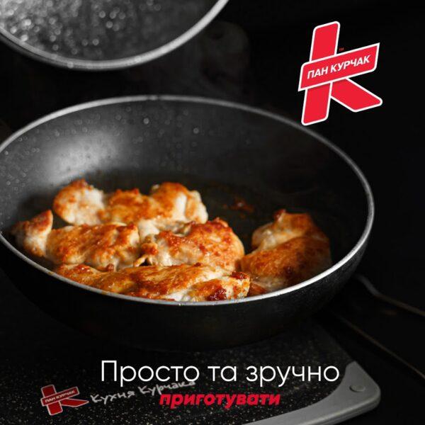 Пан Курчак мякоть стегна замариновано, chicken packaging, курятина лоток, курятина упаковка, пан курчак лоток, chicken packing, chicken packed, packed chicken, упаковка курятины, курятина охолоджена