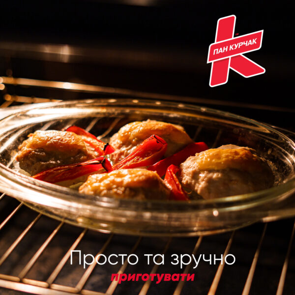 Пан Курчак фарш для біфштексів замариновано, chicken packaging