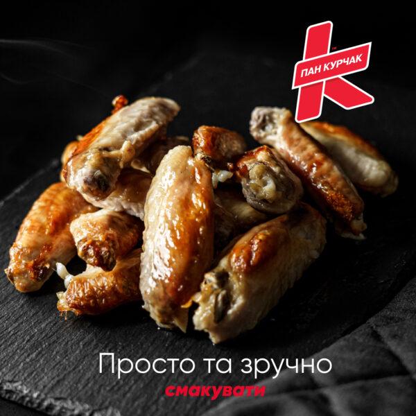Пан Курчак крило middle замариновано, chicken packaging